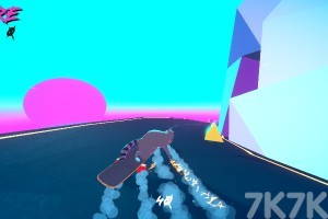 《狸猫日落速滑》游戏画面2