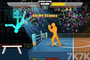 《橙蓝对决》游戏画面4
