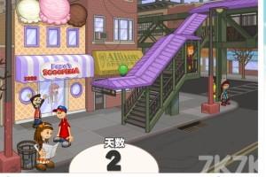 《老爹饼干圣代店》游戏画面1