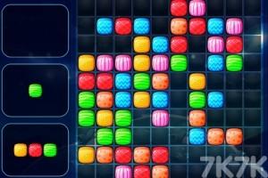 《五彩方块消消看》游戏画面4