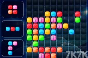 《五彩方块消消看》游戏画面3