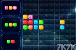 《五彩方块消消看》游戏画面1