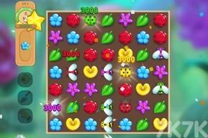 《花圃对对碰》游戏画面4