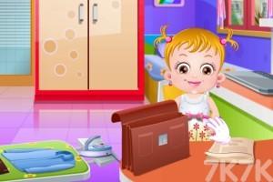 《宝贝的繁忙周末》游戏画面3