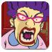 愤怒的老奶奶逃脱