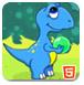 恐龙泡泡龙