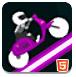 霓虹自行车