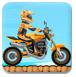 摩托车娱乐体验