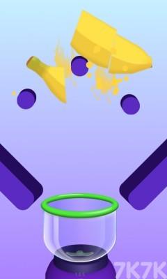 《鲜榨果汁》游戏画面3