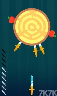 《新见缝插刀2》游戏画面3