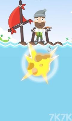 《开心来钓鱼》游戏画面3