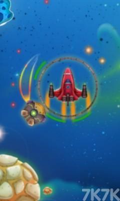 《星河战争》游戏画面1