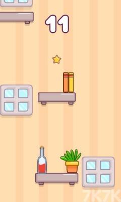 《翻转的瓶子》游戏画面4