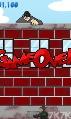 《护卫接炸弹》游戏画面4