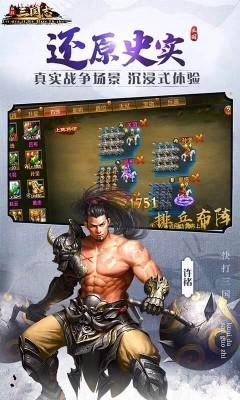 《快打三国志》游戏画面5