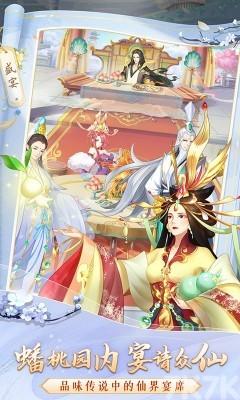 《7k7k万神之王》游戏画面2