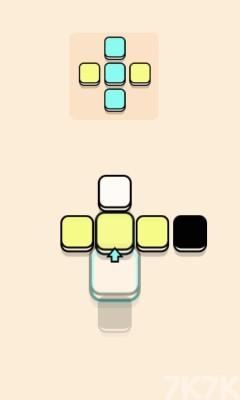 《色块填充》游戏画面4