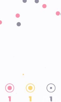《彩球收集器》游戏画面4