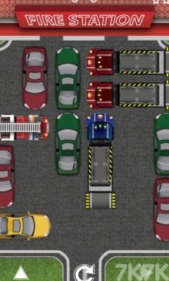 《移动消防车》游戏画面3