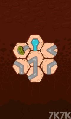 《管道浇水》游戏画面2