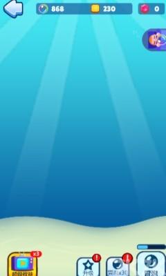 《比特小鱼》游戏画面4