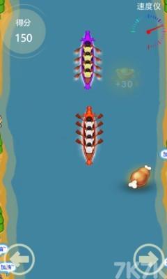《赛龙舟挑战赛》游戏画面3