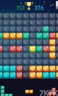 《拼接方块》游戏画面3