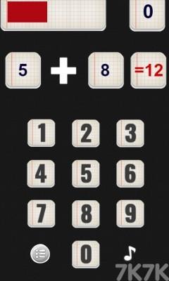 《数学呆子》游戏画面1