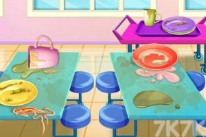 《清洁小能手》游戏画面3