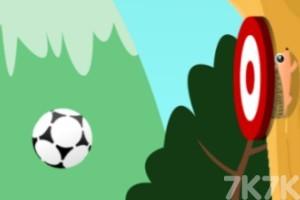《足球打靶》游戏画面2