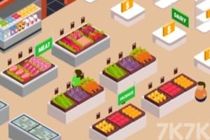 《超市管理員》游戲畫面2