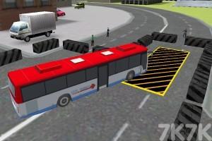 《巴士停车场》游戏画面2
