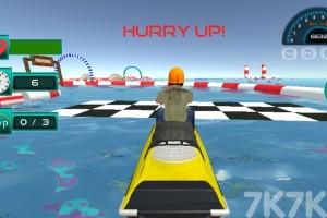 《特技摩托艇大賽》游戲畫面2