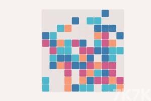《彩色方块消除》游戏画面3