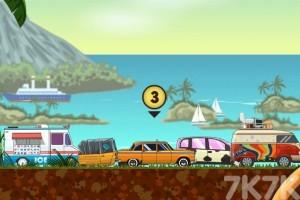 《海岛越野赛无敌版》游戏画面1