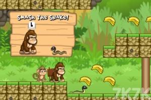 《小猴父子历险记H5》游戏画面4