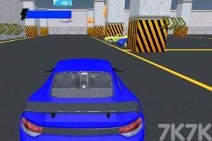 《城市停车技巧》游戏画面3