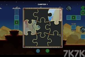《仙人掌找拼图》游戏画面2