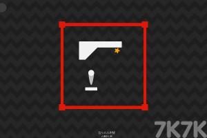 《重力翻转》游戏画面1
