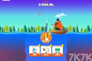 《河上垂钓无敌版》游戏画面1