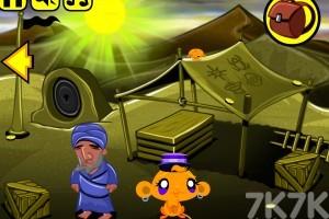 《逗小猴开心系列484》游戏画面2
