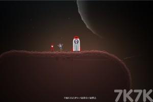 《太空救援》游戏画面4