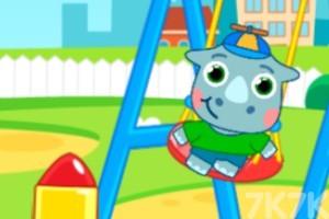 《疯狂幼儿园》游戏画面6