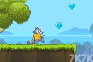 《小浣熊丛林探险》游戏画面1