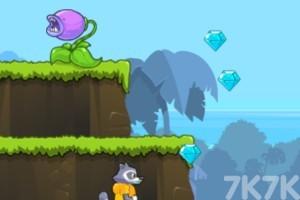 《小浣熊丛林探险》游戏画面3