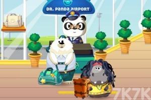 《萌趣飞机场》游戏画面1