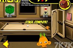《逗小猴开心系列493》游戏画面1