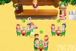 《欢乐小酒吧》游戏画面3