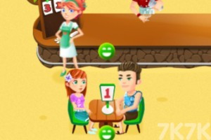 《欢乐小酒吧》游戏画面2