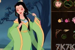 《穿越公主风》游戏画面2